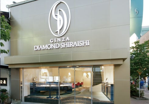 銀座ダイヤモンドシライシ 松本本店