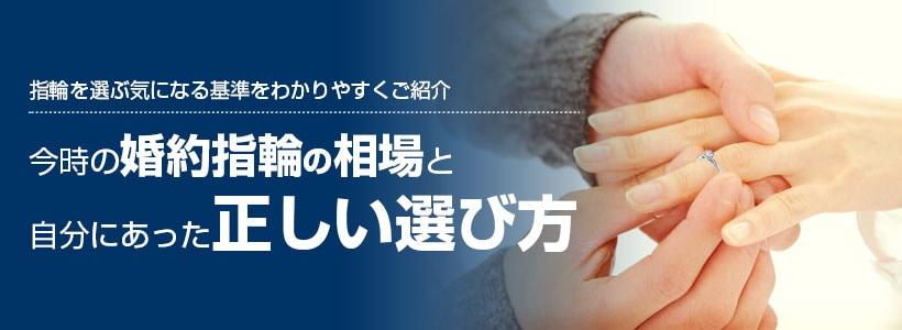 二人の大切な指輪、それでいいの!?「結婚指輪の真実の選び方」BOOKプレゼント