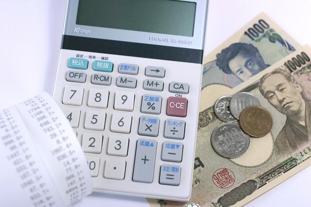 結婚に必要な資金の平均って?のイメージ