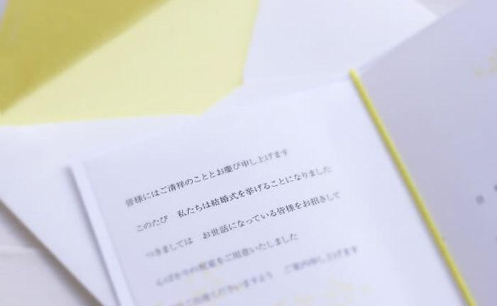 心得その4【結婚式の両家予算と招待ゲスト決めるべし!】のイメージ