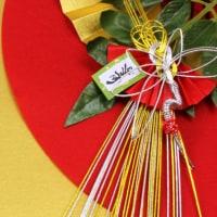 VOL.7 プロポーズ男子の基礎知識 ~ ちゃんと「結納」をしよう!(2)実践編~のイメージ