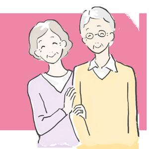 相手の親へ結婚のあいさつのイメージ