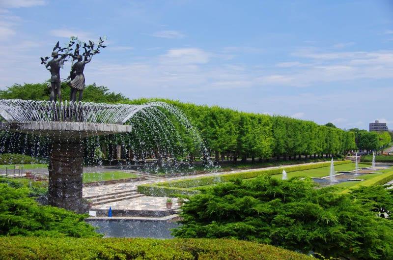 昭和記念公園のイメージ